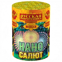 "Батарея салютов ""Нано-салют"" 7 залпов, 0.7"" калибр (Русский Фейерверк)"