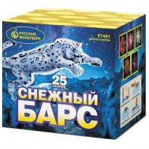 """Батарея салютов """"Снежный барс"""" 25 залпов, 1"""" калибр (Р7491)"""