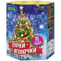 """Батарея салютов """"С Рождеством!"""" 19 залпов, 1,25"""" калибр (Р7591 )"""