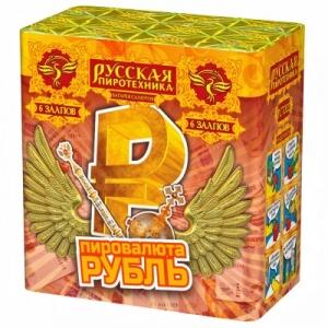 """Батарея салютов """"Пировалюта """"РУБЛЬ"""" 6 залпов, 1"""" калибр (РС7002)"""
