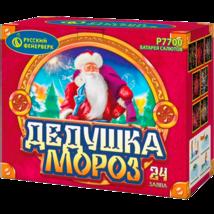 """Батарея салютов """"Дедушка Мороз"""" 24 залпов, 1.25"""" калибр (Р7700)"""