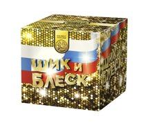 """Батарея салютов """"Шик и блеск"""" 25 залпов, 1"""" калибр"""