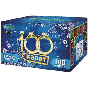 """Батарея салютов """"100 карат"""" 100 залпов 0,8"""" калибр (Р7332)"""