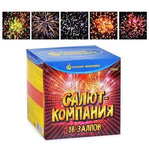 "Батарея салютов ""Салют-компания"" 28 залпов 0,8"" калибр (Р7318)"