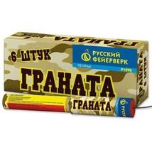 Петарды Тортуга-4 ПФ14 12 шт.(Пироф)