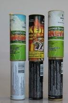Факел дымовой в ассортименте  1 штука (Русский фейерверк)