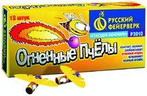 """Фейерверк вращающийся """"Огненные пчелы"""", 12 шт (Р3010)"""