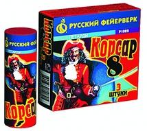 """Петарды """"Корсар 8"""", 3 штуки (Русский Фейерверк)"""