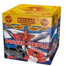 "Батарея салютов ""Россия вперед!"" 36 залпов 1,2"" калибр"